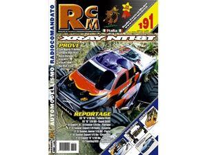 Immagine di Rivista di modellismo RCM Model N. 191 Luglio/Agosto 2007