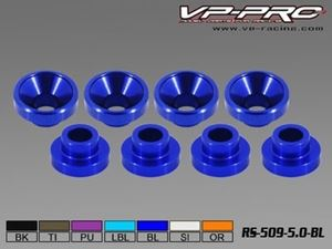 Immagine di VP-Pro - Rondelle in Alluminio per fissaggio Servocomandi (Pz.8)  Blu