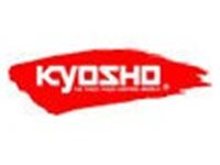 Immagine per la categoria Motori Kyosho