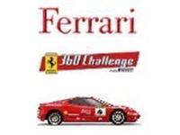 Immagine per la categoria Ferrari 360 Challenge 1/5 De Agostini