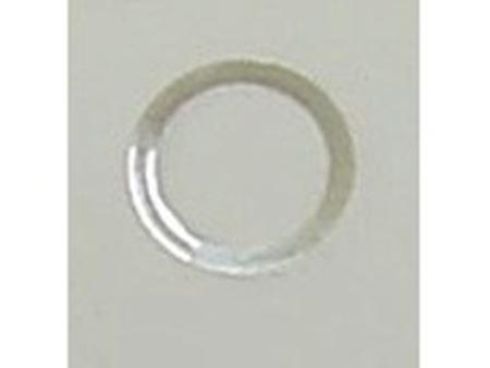 Immagine di Mantua Model Guarnizione testa 0,1mm 10pz.