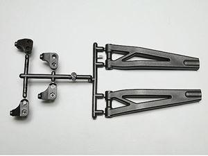 Immagine di Braccio anteriore superiore - Ricambi Mugen MBX5 T E0132