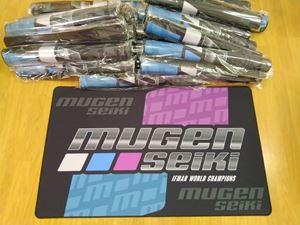 Immagine di Mugen Pit Mat Mugen seiki 60x100 mmG  M0015