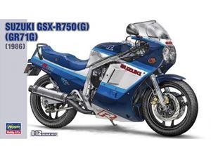 Immagine di Hasegawa Suzuki GSX-R750(G) (GR71G)1:12 1986-21507